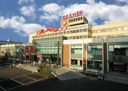 「菠萝孕育」北京天坛医院2020年从建档到分娩最强攻略