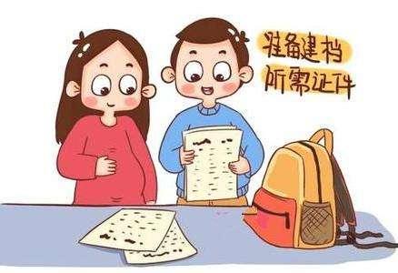 【北京各大医院建档神器】怀孕了如何建档,建档有哪些潜规则?看这一篇就够了!