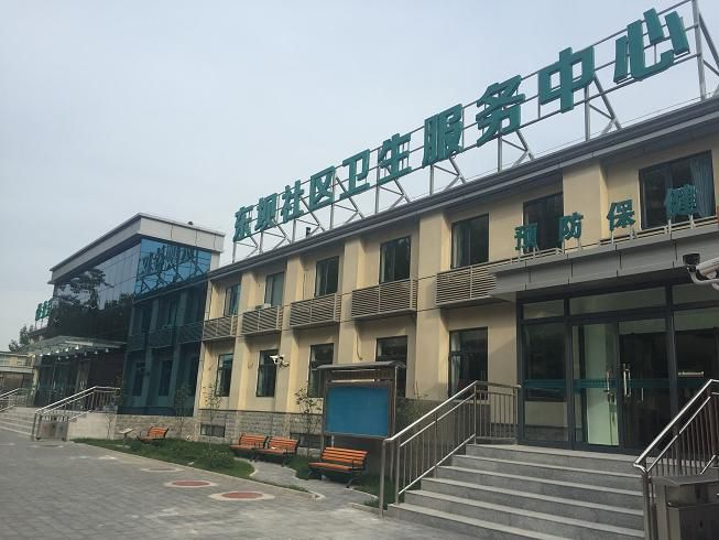 朝阳区东坝社区卫生服务中心【母子健康档案办理全流程攻略】