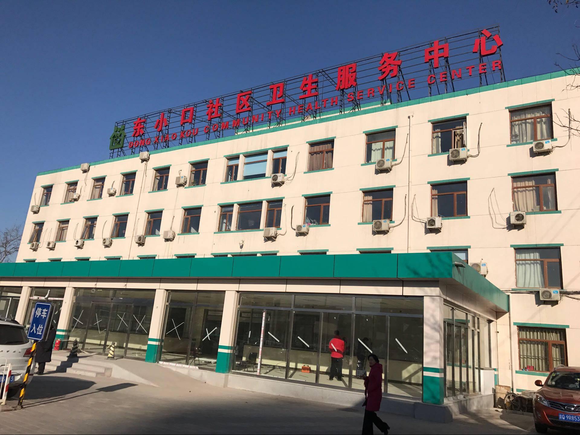 菠萝孕育:东小口社区卫生服务中心母子健康手册办理经验分享