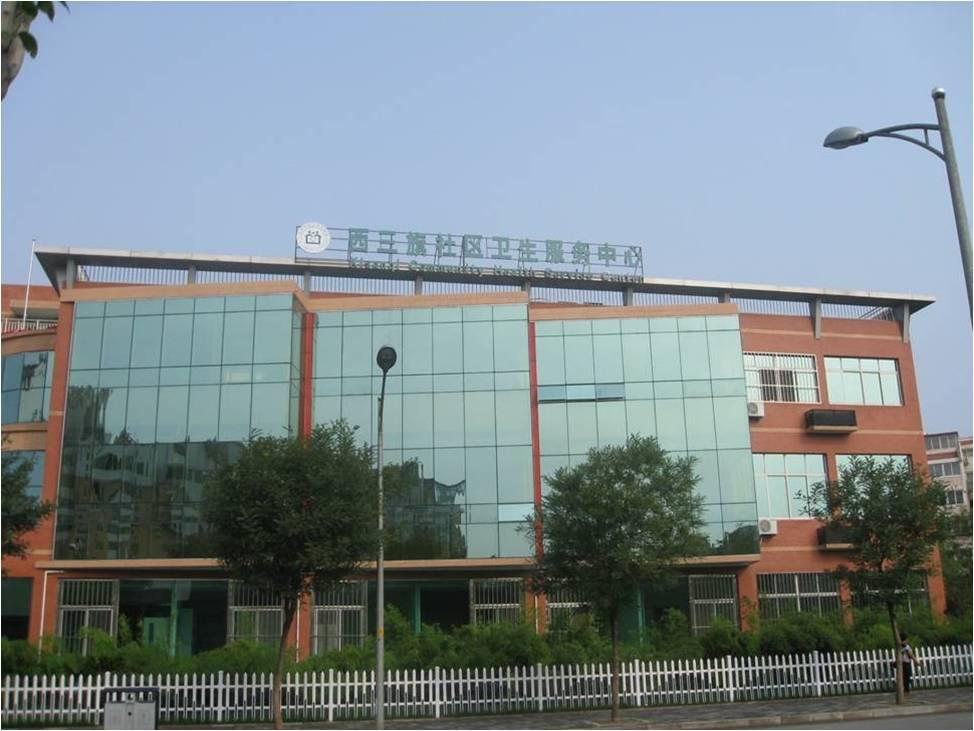 北京西三旗社区卫生服务中心办理母子健康档案经验分享!
