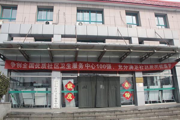 北京回龙观社区卫生服务中心办理母子健康档案经验分享!