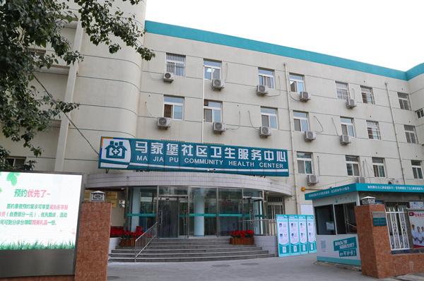 丰台区马家堡社区卫生服务中心办理母子健康手册流程整理