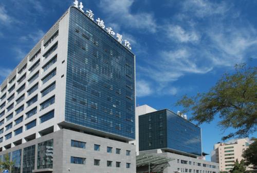 北京协和医院如何建档?超全建档流程攻略整理