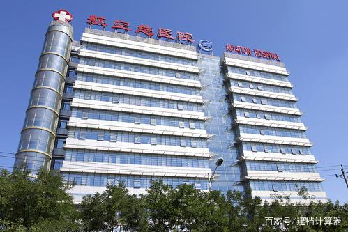 怀孕必须要建档吗?北京航空总医院建档流程整理