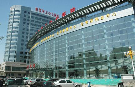 解放军307医院建档流程、产检项目及入院分娩手续整理