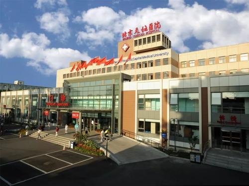 建档经验分享:北京天坛医院建档条件及建档流程