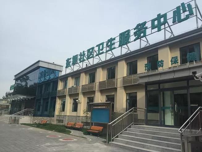 朝阳区东坝社区卫生服务中心办理母子健康档案经验分享