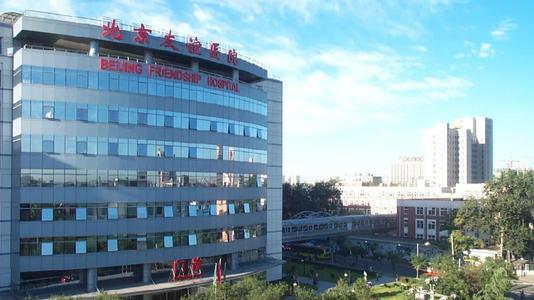「菠萝孕育」北京友谊医院2020年从建档到分娩最强攻略
