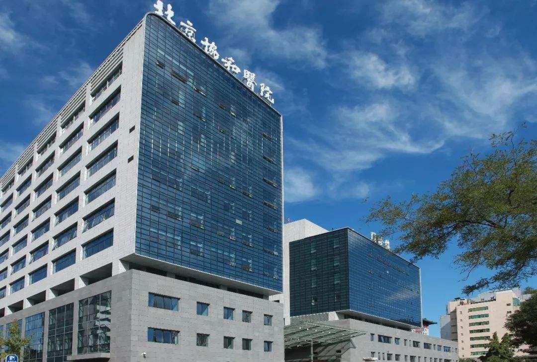 「菠萝孕育」北京协和医院2020年从建档到分娩最强攻略