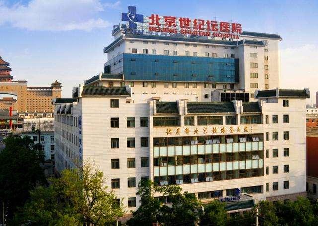 「菠萝孕育」北京世纪坛医院2020年从建档到分娩最强攻略
