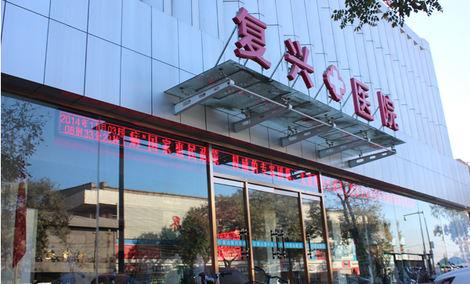 「菠萝孕育」北京复兴医院2020年从建档到分娩最强攻略