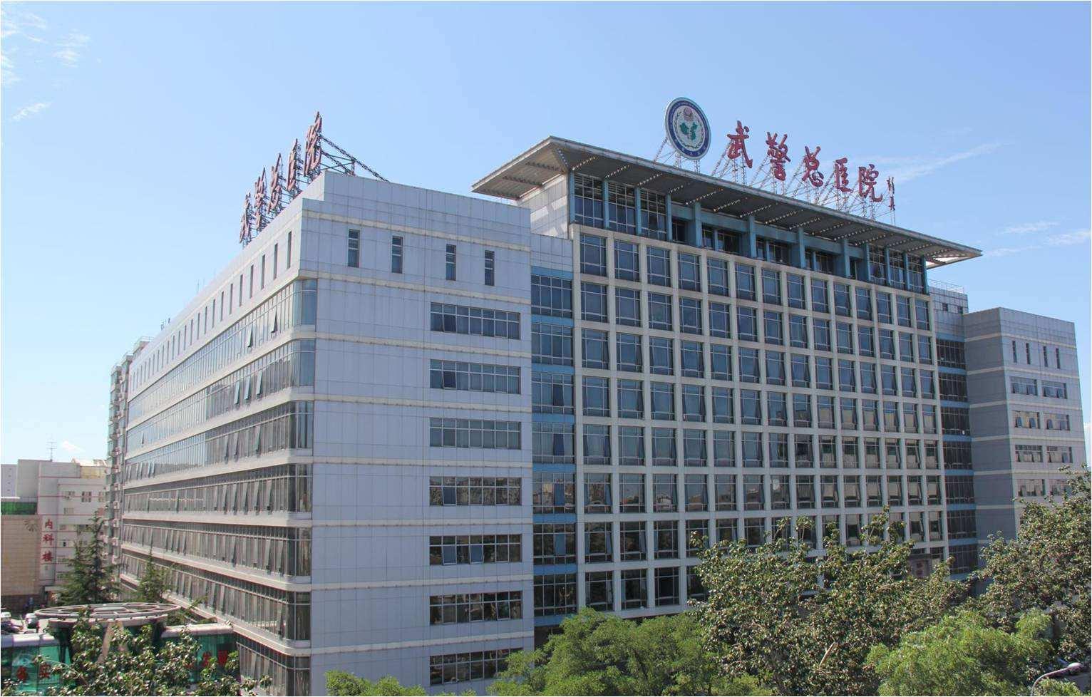 北京武警总医院产检流程及产检项目经验分享!