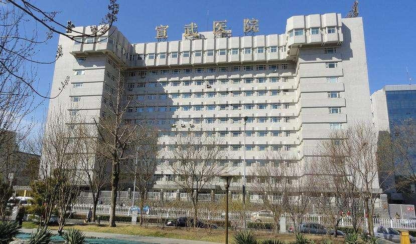 菠萝孕育分娩经验,北京宣武医院生宝宝需要准备什么?